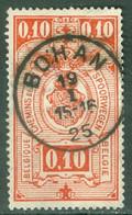 Belgique   136  Ob  TB  Obli  Bohan - Bahnwesen