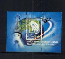(stamps 25/9/2020) Mini-Sheet - Used - O'zebekistan ? - Uzbekistan