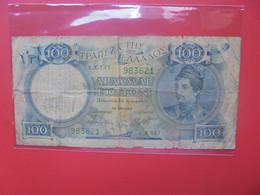 GRECE 100 DRACHMAI 1944 Circuler (B.20) - Grecia