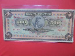 GRECE 500 DRACHMAI 1932 Circuler (B.20) - Grecia