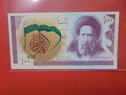 IRAN 100 RIALS 1985-86 AVEC SLOGAN POLITICO-RELIGIEUX Pas Circuler (B.20) - Iran