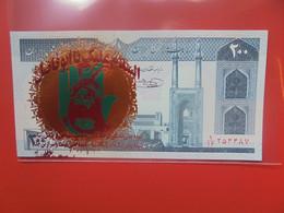 IRAN 200 RIALS 1982-86 AVEC SLOGAN POLITICO-RELIGIEUX Pas Circuler (B.20) - Iran