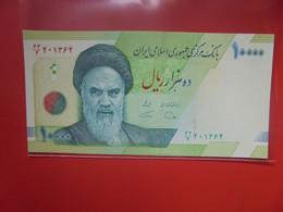 IRAN 10.000 RIALS 2017 Peu Circuler (B.20) - Iran