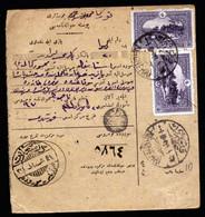 A6800) Osmanisches Reich Türkei Paketkarte M. MeF 2 X 10 Piaster - Covers & Documents