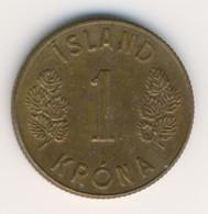 ICELAND 1971: 1 Krona, KM 12a - IJsland