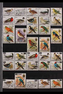BIRDS TOPICAL COLLECTION 1974-2002. All Different Mint & Never Hinged Mint Collection Inc 1981-82 Set Nhm, 1983 Surcharg - Aitutaki