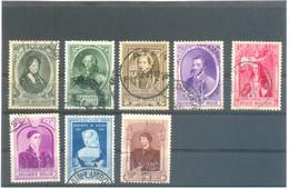 1941 BELGIQUE Y & T N° 573 à 580 ( O ) - Used Stamps