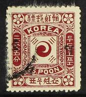 1899 1(p) On 25p Rose Lake, SG 18, Good To Fine Used. For More Images, Please Visit Http://www.sandafayre.com/itemdetail - Korea (...-1945)
