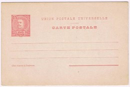 Ponta Delgada, 1899, # 13, Bilhete Postal - Ponta Delgada
