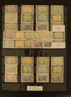 1874-1913 VERY FINE MINT Accumulation In A Schaubek Stock Album, Including An Extensive Array Of 1874-93 Nikola I Heads, - Montenegro