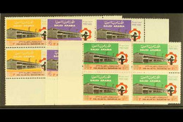 1970 Steel Mill Set Complete, SG 1037/9, In Very Fine Never Hinged Marginal Mint Blocks Of 4. (12 Stamps) For More Image - Saudi Arabia