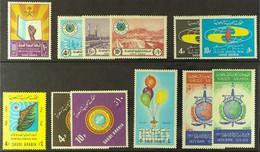 1973-74 A Complete Run Of Commemorative Issues For 1973 (SG 1063/72, Scott 635/44), Plus 1974 Interpol Set (SG 1081/82,  - Saudi Arabia