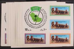 1985 International Conference On King Abdulaziz Miniature Sheets, SG MS1429, Superb Never Hinged Mint Hoard Of Twenty Fi - Saudi Arabia