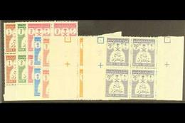 OFFICIALS 1970 1p To 6p, 10p And 20p, SG O1040 - 7, O1049, O1051, In Never Hinged Mint Marginal Blocks Of 4. (32 Stamps) - Saudi Arabia