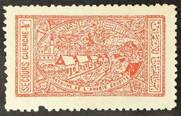 POSTAL TAX 1936 1/8g Scarlet General Hospital (SG 345, Scott RA2, Mint With Perf Fault At Base. Scarce Stamp. For More I - Saudi Arabia