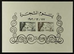 1956 AIR Day Of The Tree (Scott C226/27) Miniature Sheet, Imperf On Ungummed Paper, Michel Block 38, Very Fine Unused. F - Siria