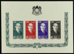 1956 AIR President Shukfi El Kouatly (Scott C208/11)miniature Sheet, Imperf On Ungummed Paper (Michel Block 39, SG MS59 - Siria