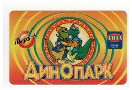 Game Gaming Card Playcard Dino Dinopark Family Entertainment Center UKRAINE Yevpatoria - Other Collections
