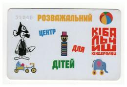 Game Gaming Card Playcard Kibalchish Children's Amusement Park UKRAINE Kyiv - Other Collections