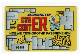 Game Gaming Card Playcard BLOCKBUSTER Cyber Center Amusement Park UKRAINE Kyiv - Other Collections