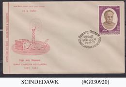 INDIA - 1970 ISWAR CHANDRA VIDYASAGAR - FDC - FDC