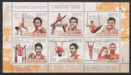 Olympics 2008 - Gymnastics - GUINEA BISSAU - Sheet MNH - Summer 2008: Beijing