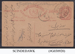 HYDERABAD STATE - 4pies THE NIZAM'S GOVERNMENT POSTCARD - USED - Hyderabad