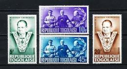Togo Nº 457/60 Nuevo - Togo (1960-...)