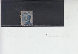 ITAçLIA 1912 - COS -  Sassone 5° - Vittorio Emanuele - Andere
