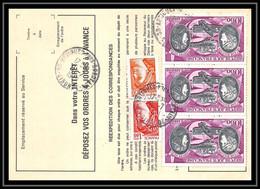 54590 Artigues-près-Bordeaux Gironde Poste Aérienne PA N°47 Boucher Hilsz X 3 Ordre De Reexpedition Temporaire - 1960-.... Brieven & Documenten
