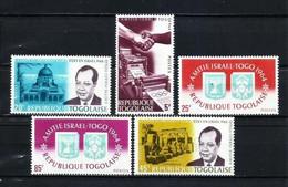 Togo Nº 439/43 Nuevo - Togo (1960-...)