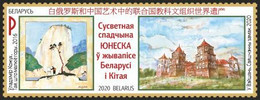 Belarus. 2020  UNESCO World Heritage In Paintings Of Belarus And China. - Bielorussia