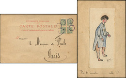 Let Collection Spécialisée 15c. Semeuse Lignée - N°130 Poste Enfantine, BLOC De 4 Obl. S. CP, TB - 1903-60 Semeuse Lignée