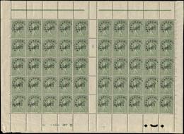 ** Collection Spécialisée 15c. Semeuse Lignée - ALGERIE Préo 3 : 15c. Vert-olive, PANNEAU De 50 Mill.4, Bas De Feuille M - 1903-60 Semeuse Lignée