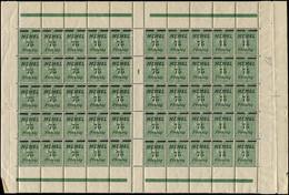 ** Collection Spécialisée 15c. Semeuse Lignée - MEMEL 60 : 75pf. Sur 15c. Vert-olive, PANNEAU De 50 Mill.1, TB - 1903-60 Semeuse Lignée