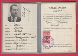 250939 / 1966 State Shipping Inspectorate - Certificate VARNA - Ship Mechanic - First Degree , Revenue Bulgaria - Diplomas Y Calificaciones Escolares