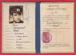 250940 / 1965 Water Transport Management , LOM Ship Mechanic - Second Degree ,  Revenue Bulgaria - Diplomas Y Calificaciones Escolares