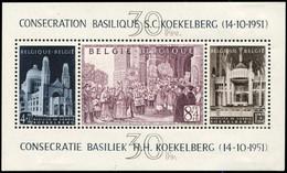 * BELGIQUE BF 30 / Basilique De Koekelberg, TB - Blocs 1924-1960