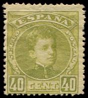 * ESPAGNE 220 : 40c. Jaune-olive, TB - Unused Stamps