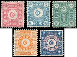 * COREE 1/5 : La Série, N°1 5m. Rose (*), TB - Korea (...-1945)