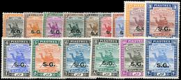 ** SOUDAN Service 53/67 : TB - Sudan (1954-...)