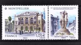 FRANCE 2019  - FRANCE Y.T. 5332 - NEUF ** - Frankreich