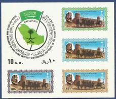 SAUDI ARABIA MNH 1985 ISLAMIC UNIVERSITY INTERNATIONAL CONFERENCE ON THE HISTORY OF KING ABO AL AZIZ - Saudi Arabia