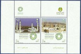 SAUDI ARABIA MNH 2017 MADINAH ISLAMIC PLACE MUSLIM - Saudi Arabia