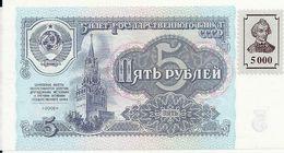 TRANSNISTRIE 5000 RUBLEI 1994 UNC P 14B - Moldavia