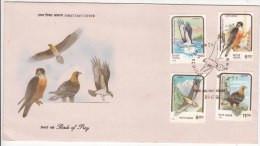 India 1992 FDC Birds Of Prey, Golden Eagle, Bearded Vulture, Osprey, Shahin Falcon, Bird - FDC