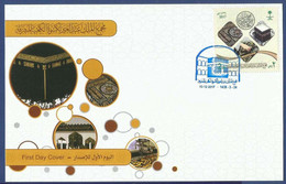 SAUDI ARABIA MNH 2017 FDC FIRST DAY COVER POSTCARD HOLY KAABA - Saudi Arabia