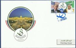 SAUDI ARABIA MNH 2017 USA PRESIDENT DONALD TRUMP AMERICAN FDC FIRST DAY COVER CARD - Saudi Arabia