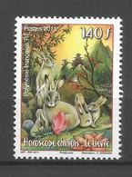 Timbre De Polynésie Française Neuf ** N 939 - Frankreich
