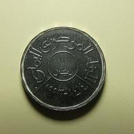 Yemen 1 Rial 1993 - Yemen